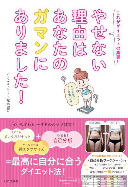 cover出力見本DICF114