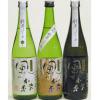 日本酒 芳醇のおすすめは奈良の「風の森」レビューしてみます。
