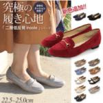 アミアミ(AmiAmi)の靴5足の私の口コミ!プチプラコーデに