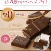 クーベルチュールチョコレートはおいしい?糖質・カロリーは?