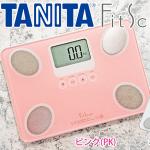 体重計の人気メーカータニタはランキング1位。FS-101の秘密は?