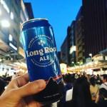輸入ビールのおすすめは パタゴニア ロング・ルート・エール