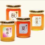 百花蜜のおすすめは、岡山県の国産純正生のふくみつはちみつ