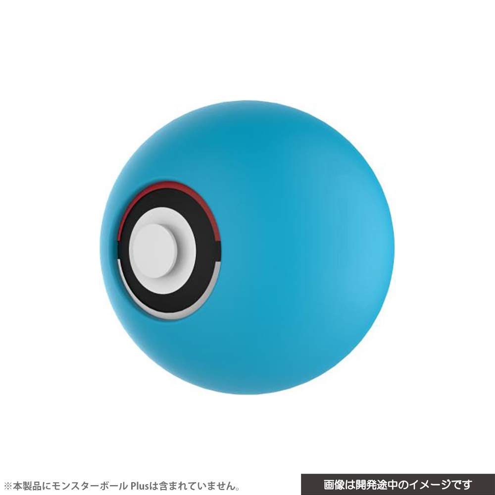 pokeball-plus-blau