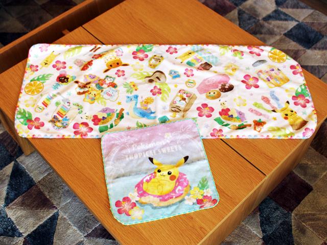 pokecen-pokemon-tropical-sweets-handtuch