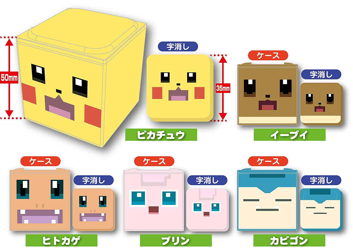 pokemon-quest-merchandise-Pokuseru-boxen