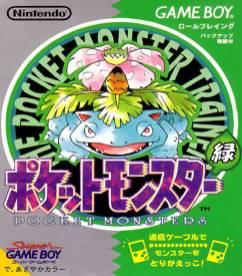 pokemon-grün-box-art