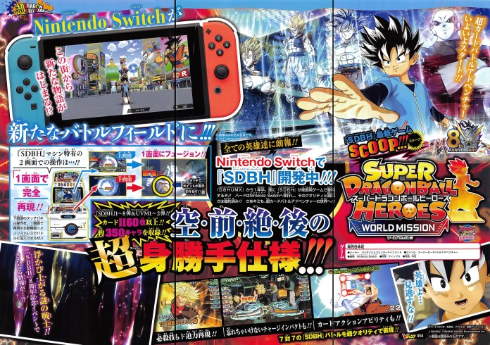 Super-Dragon-Ball-Heroes-World-Mission_Scan_10-17-18