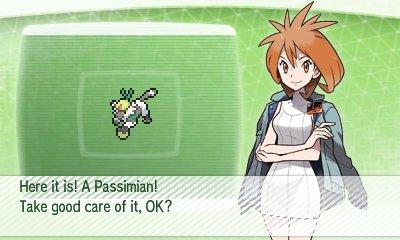 passimian-gift