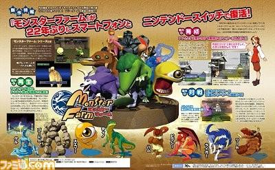 Monster-Rancher-Artikel-Famitsu