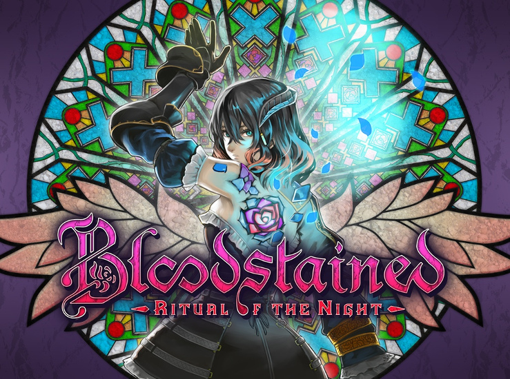 Bloodstained, une date à venir...