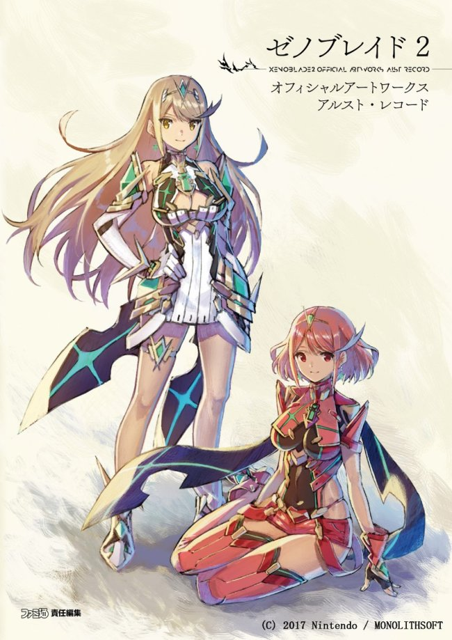 https://i2.wp.com/nintendo-street.com/wp-content/uploads/2019/01/xenoblade-chronicles-2-artbook.jpg?fit=650%2C919&ssl=1