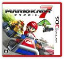 Nintendo FY3/2016 Mario Kart 7