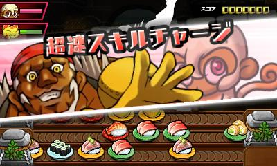 Sushi Striker The Way of Sushido