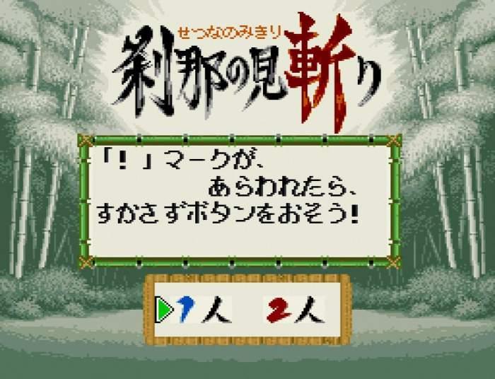 Nintendo Classic Mini Super Nintendo Entertainment System Kirby Super Star