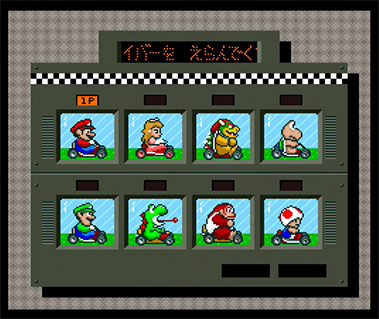 Nintendo Classic Mini Super Nintendo Entertainment System Super Mario Kart