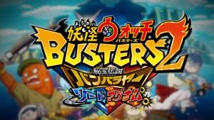 Media Create Top 20 Yo-kai Watch Busters 2