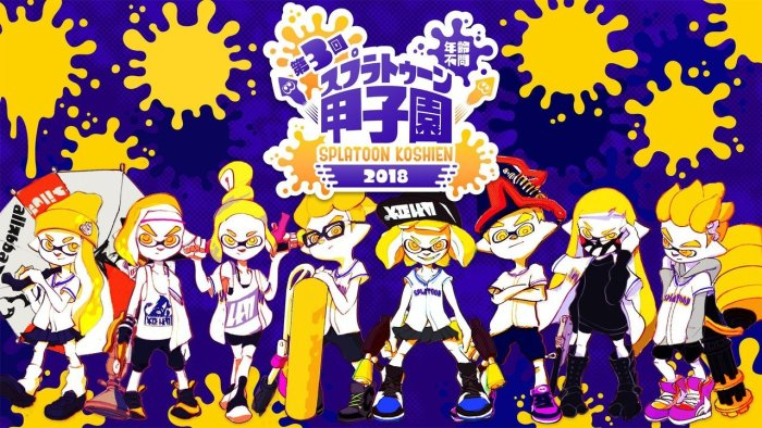 Splatoon Koshien 2018