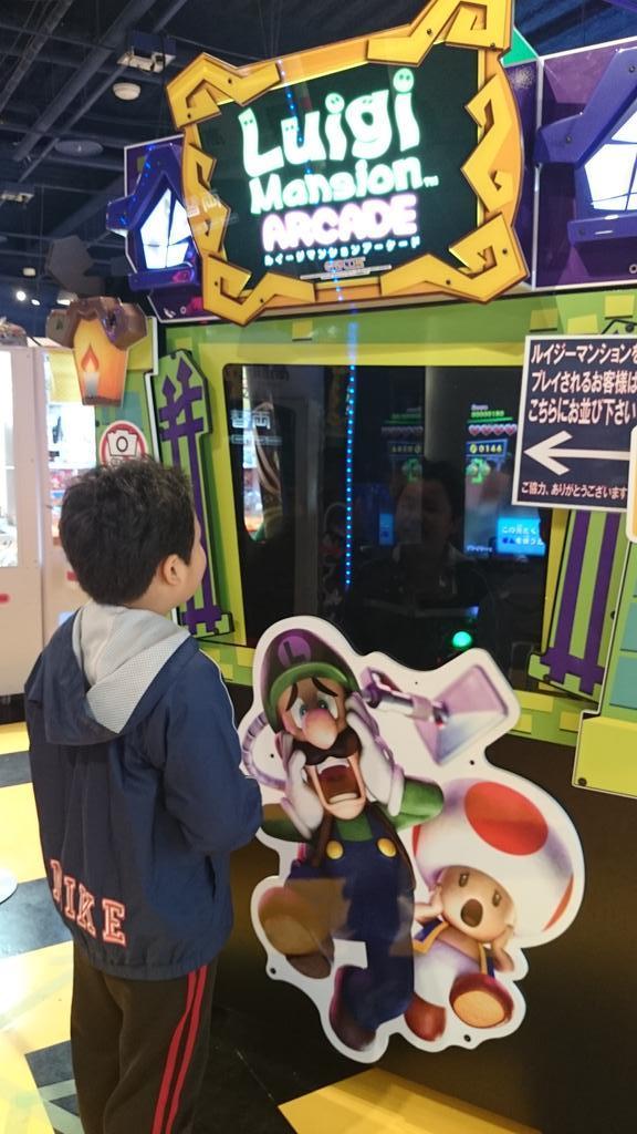 lm-arcade-3