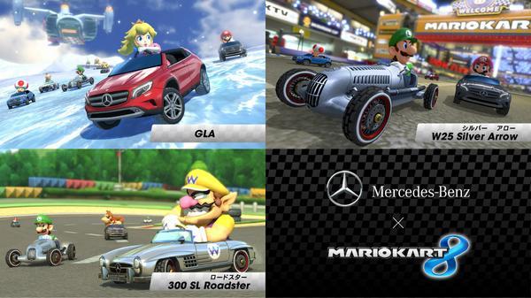 Mario Kart 8 Mercedes Benz DLC Has Been Downloaded Over 1