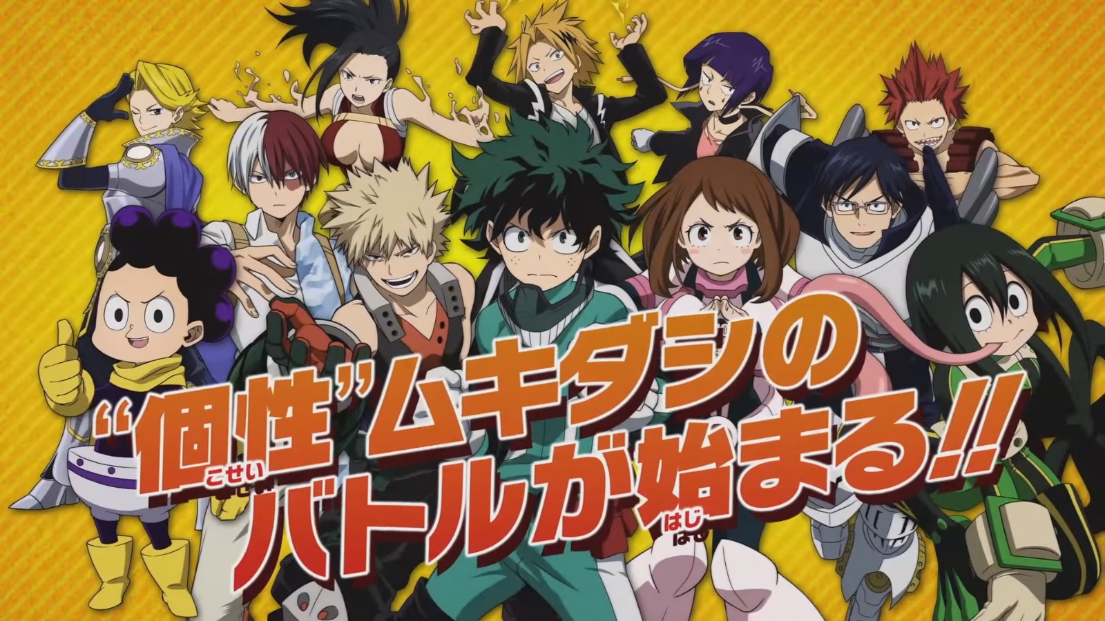 My Hero Academia Battle For All Trailer 2 Nintendo