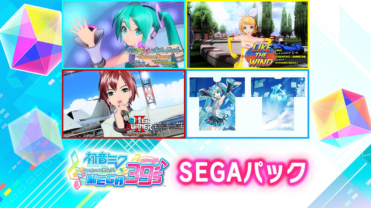 Sega Reveals Second Season Of Dlc For Hatsune Miku Project Diva Mega Mix Nintendo Everything