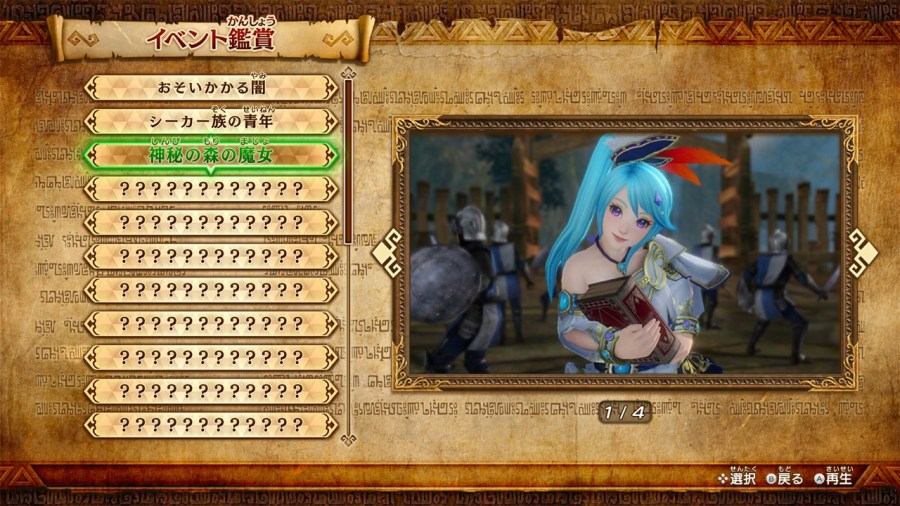 hyrule warriors definitive edition adventure mode items