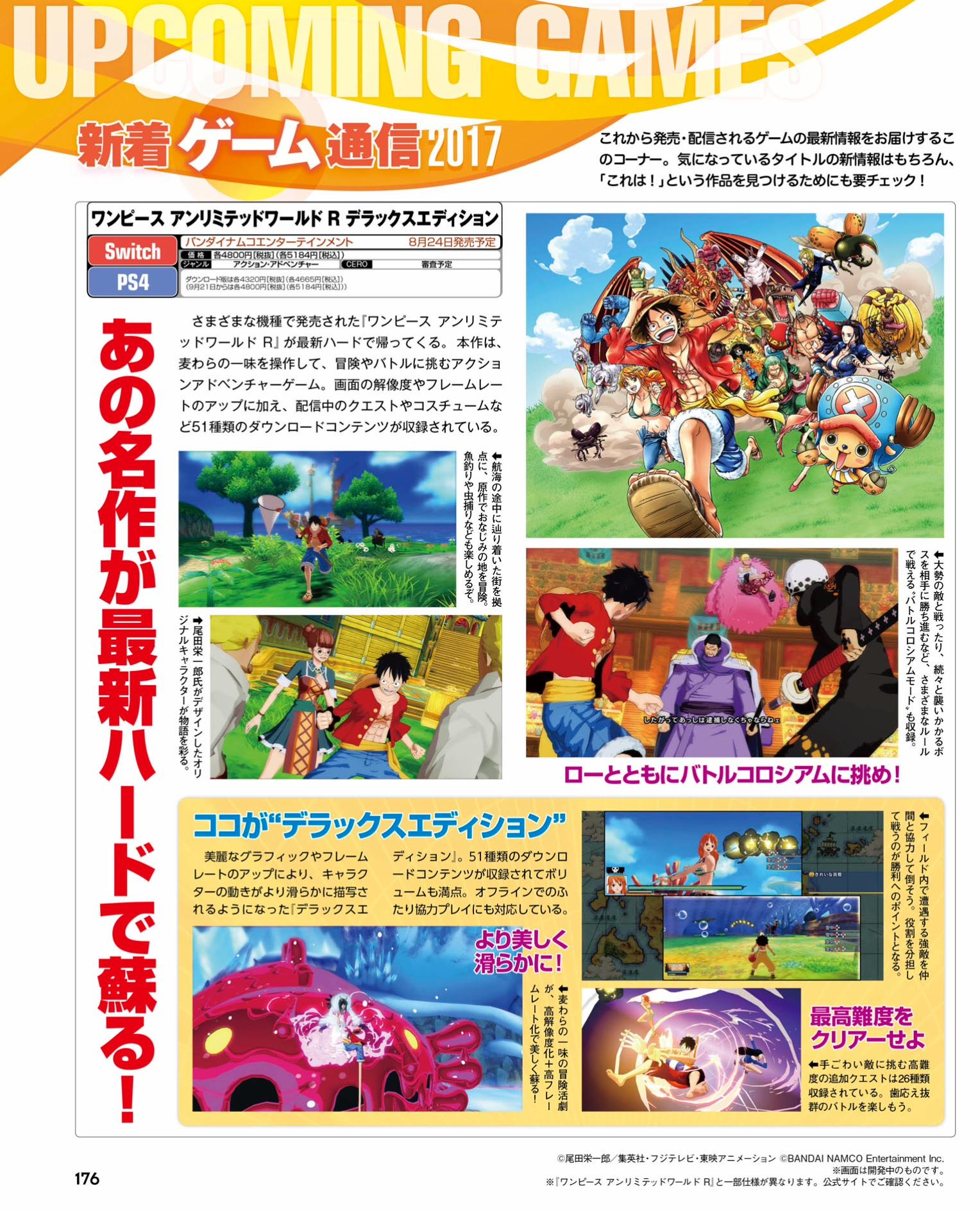 Scans Roundup Attack On Titan 2 LUNAXXX Dragon Quest
