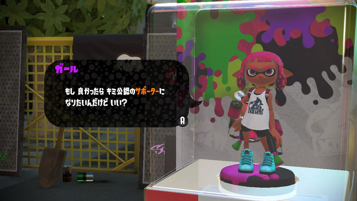Splatoon 2 Outfits And Amiibo Screenshots Nintendo