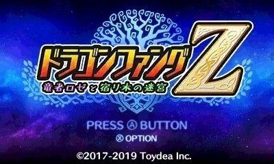 DragonFangZ – The Rose & Dungeon Of Time Releasing For 3DS December 23rd In Japan 1