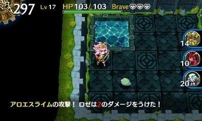 DragonFangZ – The Rose & Dungeon Of Time Releasing For 3DS December 23rd In Japan 2