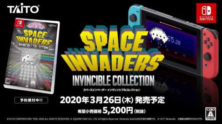 VIDEO: SPACE INVADERS INVINCIBLE COLLECTION ARKANOID VS INVADER TRAILER 1