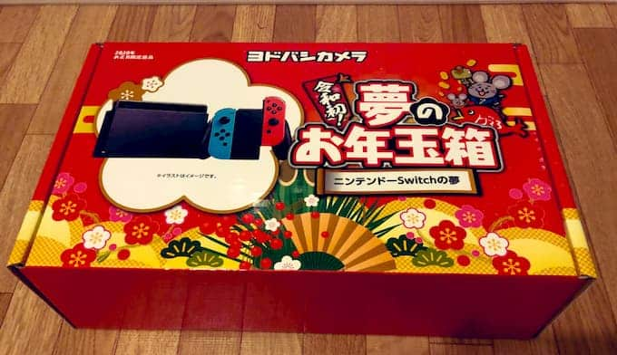 yodobashi switch dream treasure dec