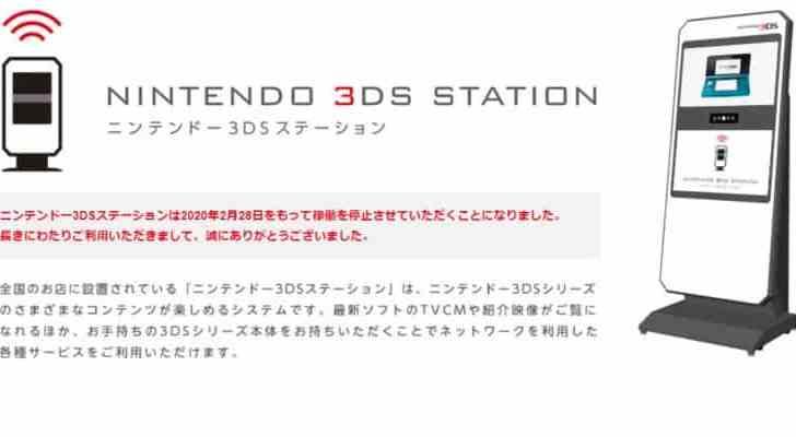 Nintendo Zone/Nintendo 3DS Station Service Ending In Japan 1