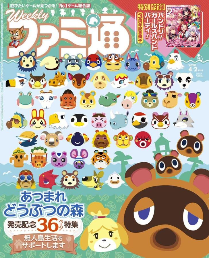 This Week's Issue Of Weekly Famitsu Will Feature A Special Animal Crossing: New Horizons Cover 2