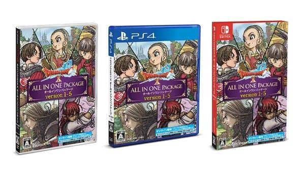 Dragon Quest X: All In One Package Version 1 – 5 Announced In Japan 1