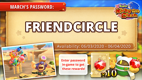 """Super Kirby Clash """"March 2020"""" password distribution shared 1"""