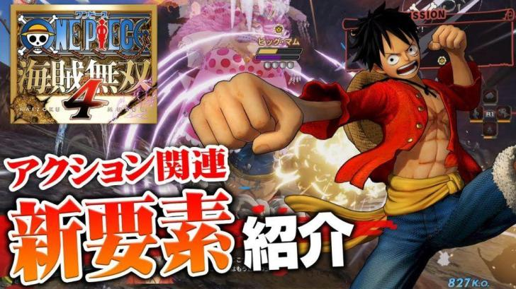 One Piece: Pirate Warriors 4 Receives Two New Gameplay Videos 3