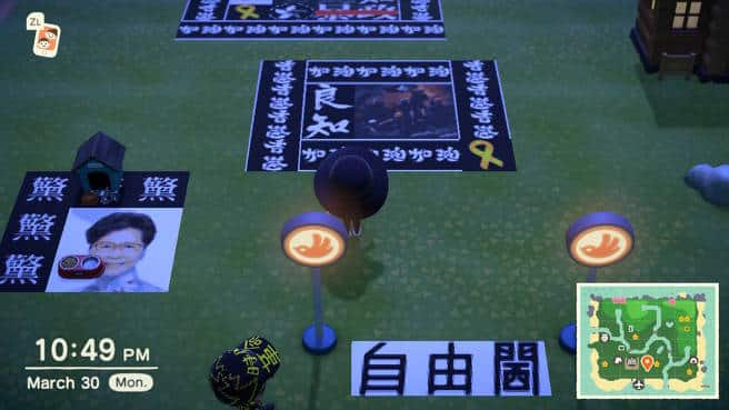 Hong Kong Protestors Use Animal Crossing: New Horizons To Spread Their Message 37