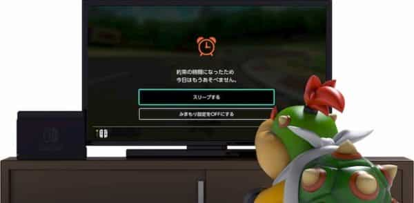Kagawa Resident Imagines How The Nintendo Switch Will Impose The Play Time Restriction Limit 35