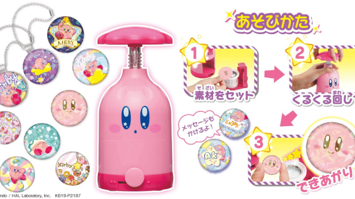 Kirby Can Badge Maker Launches June 2020, Now Up For Pre-Order 4