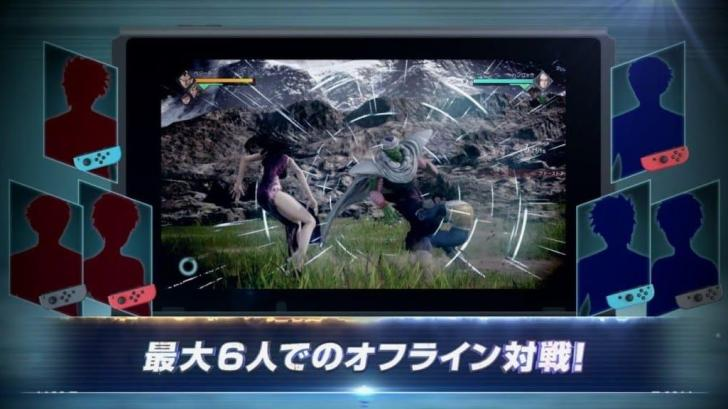 JUMP FORCE Deluxe Edition Out August 27 On Switch In Japan 1