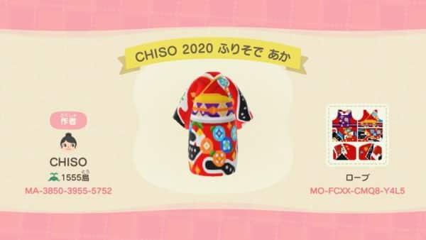 Kimono Designer CHISO Shares Animal Crossing Custom Designs Based On Their Real-Life Fashion Line 2