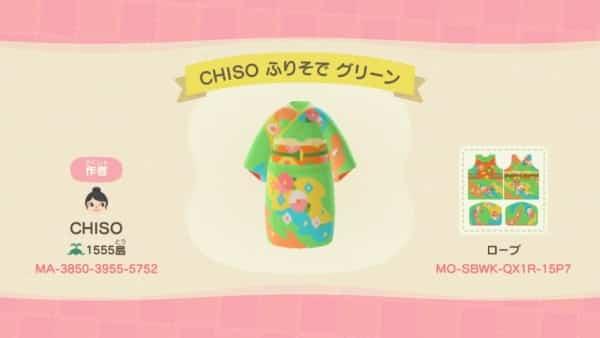 Kimono Designer CHISO Shares Animal Crossing Custom Designs Based On Their Real-Life Fashion Line 4