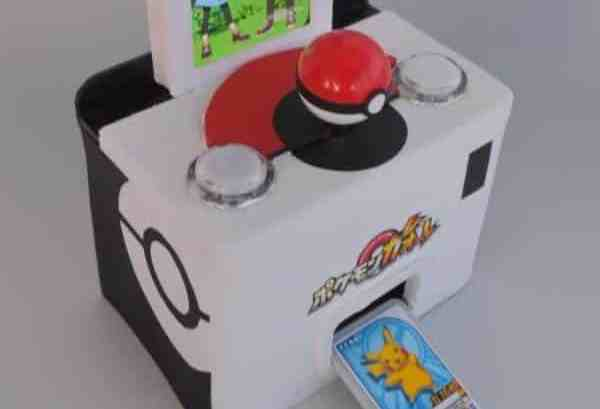 Pokemon Gaole To Be Discontinued This Fall In Japan 1