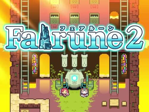fairune 2