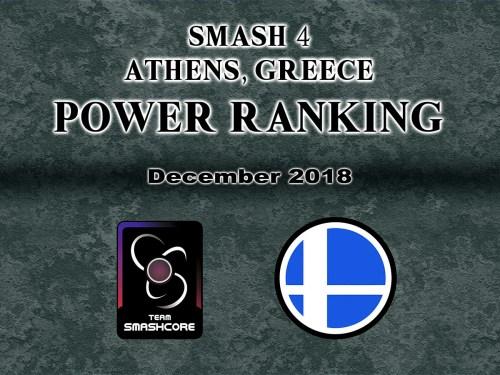 Athens Power Ranking – Δεκέμβριος 2018