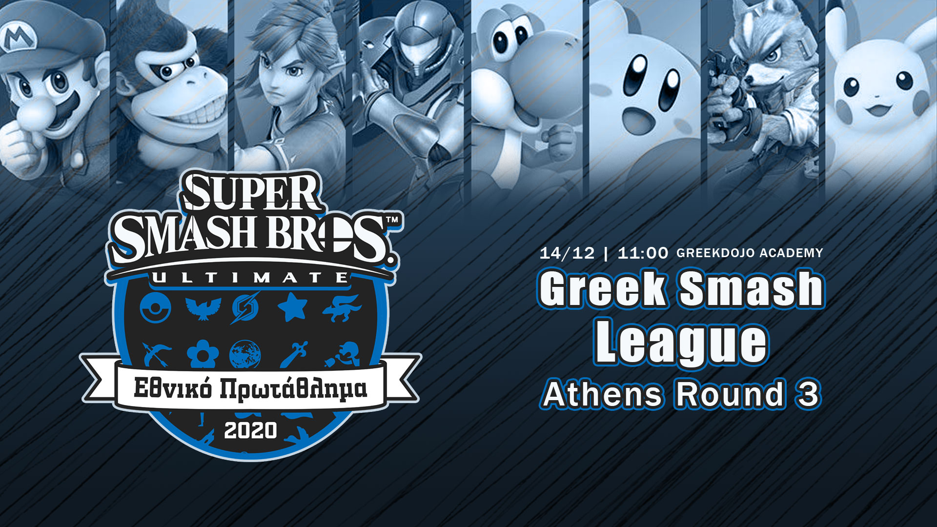 Greek Smash League 2020 Round 3 Athens