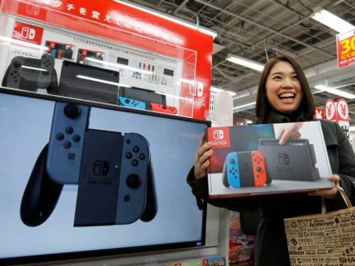 Nintendo Japan Switch