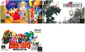 SFC Mini games 3